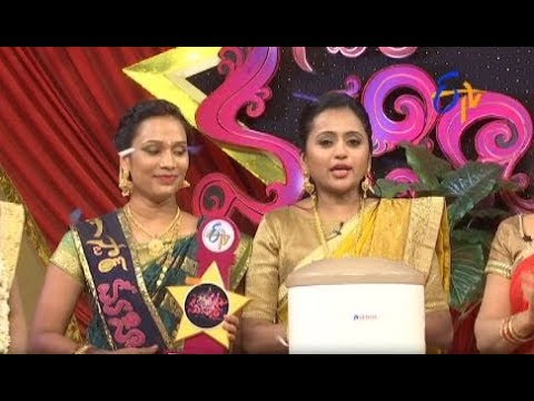 Star Mahila | 23rd October 2017 | Full Episode