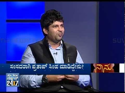 Naanu _ secret of celebrities revealed | guest is Pratap Simha | part 2