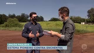 Lençóis Paulista adota sistema para conter enchentes