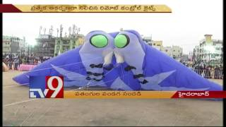 International Kite Festival adds colour to Sankranthi - TV9 full download video download mp3 download music download