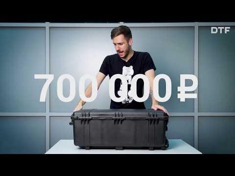 Acer Predator 21X. Чем плох ноутбук за 700к?