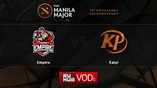 Kaipi vs Empire, game 2