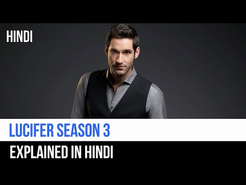 Lucifer Season 3 Explained In Hindi | Captain Blue Pirate |