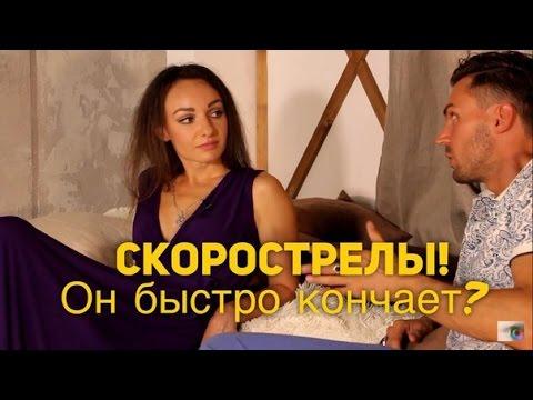 domashnee-porno-konchayut-v-zhopu
