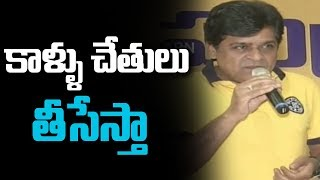 Video కాళ్ళు చేతులు తీసేస్తాం | Ali Strong Reply To TV5 Anchor Comments On Lady Artists | ABN Telugu MP3, 3GP, MP4, WEBM, AVI, FLV April 2018