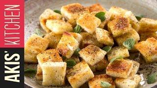 Homemade Crouton | Akis Kitchen by Akis Kitchen