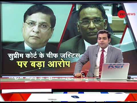 Video All you need to know about Supreme Court judges vs CJI | SC के 4 जजों ने क्या आरोप लगाए ? download in MP3, 3GP, MP4, WEBM, AVI, FLV January 2017