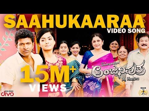 Anjaniputhraa - Saahukaaraa (Video Song)   Puneeth Rajkumar, Rashmika Mandanna   A. Harsha