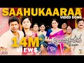 Saahukaaraa (Video Song) | Puneeth Rajkumar, Rashmika Mandanna | A. Harsha