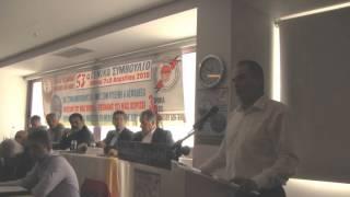 Χαιρετισμός του προέδρου της ΓΕΝΟΠ στο Γ.Σ. της ΕΤΕ/ΔΕΗ