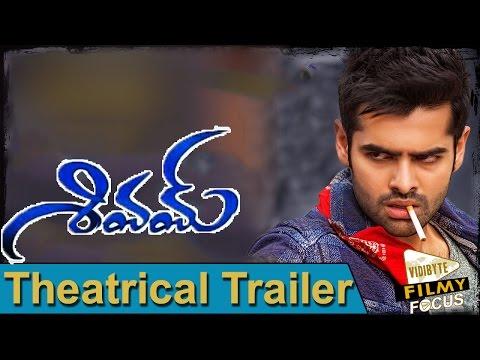 Shivam Telugu Movie Trailer HD, Ram, Rashi Khanna