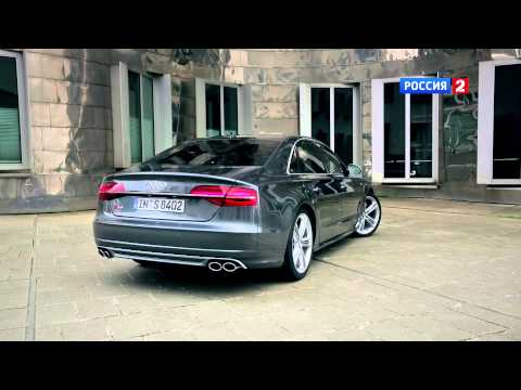 Audi S8 Audi S8 facelift 2014 // АвтоВести 129