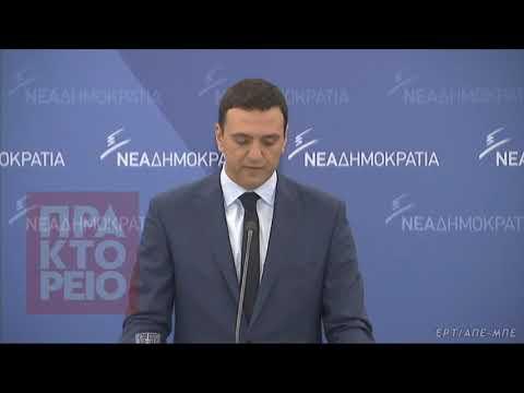 Β. Κικίλιας: Ο κ. Τσίπρας δεν μπορεί να εκσυγχρονίσει την Δημόσια Διοίκηση