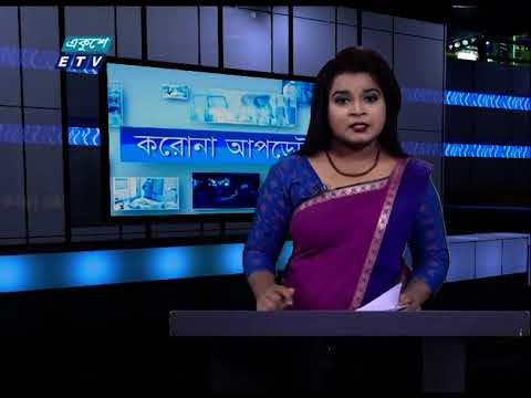 Corona Virus Update || 22 November 2020 || ETV News
