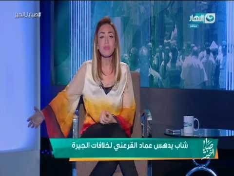 العرب اليوم - بالفيديو: جريمة سرقة ترصدها الكاميرات بشكل غير منطقي