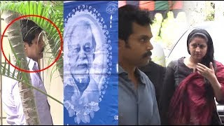 Video Vijay Wife Sangeetha Pays Last respect To Vikram's Father Vinothraj | Exclusive Coverage MP3, 3GP, MP4, WEBM, AVI, FLV Agustus 2018