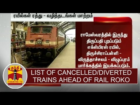 Cauvery-issue--List-of-Cancelled-Diverted-Trains-ahead-of-Rail-Roko-in-Tamil-Nadu-Thanthi-TV