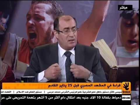 اول لقاء للدكتور حشمت بعد الخروج من مصر علي قناة احرار 25 وقراءه للمشهد المصري