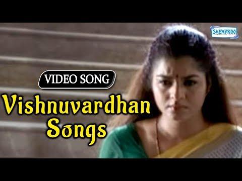 Vishnuvardhan Songs – Jukebox – Vol 2 – Kannada Hit Songs