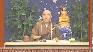 Địa Tạng Kinh Giảng Ký - Lời Giới Thiệu 1 (1/53) - Tịnh Không Pháp Sư giảng