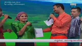 Khmer TV Show - Mr and Ms Talk show on April 05, 2015
