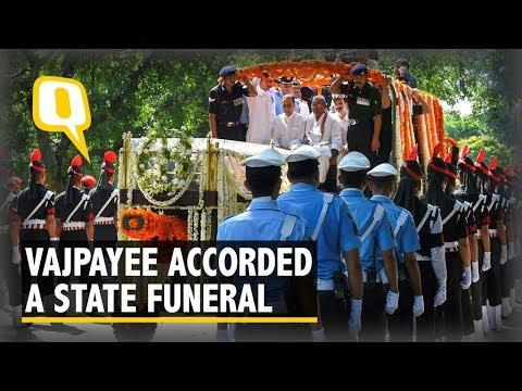 В память об Атал Бихари Ваджпаи