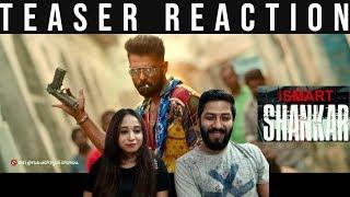 Ismart Shankar Teaser Reaction | Ram, Nidhhi Agerwal, Nabha Natesh | Puri Jagannadh, Fun Mania