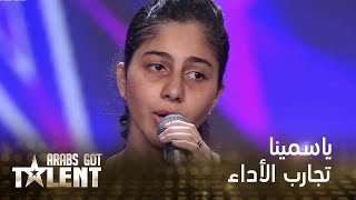 Arabs Got Talent    فيديو ياسمينا  الموهبة المصرية الرائعة في