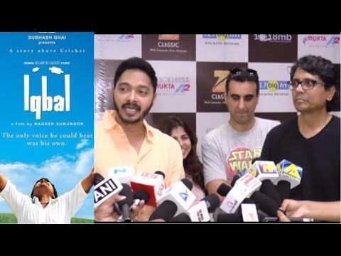 Re-Premiere Of Films Iqbal With Shreyas Talpade & Nagesh Kukunoor