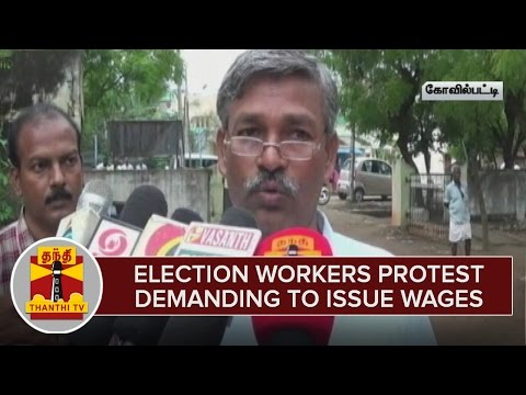 TN-Elections-2016--Election-Workers-Protest-Demanding-To-Issue-Wages-Properly
