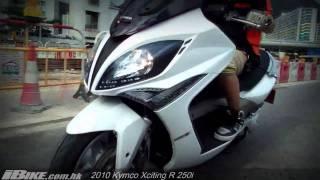 9. 2010 Kymco Xciting R 250i 本地試騎