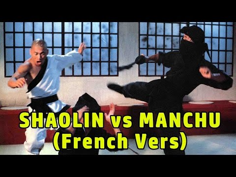 Wu Tang Collection - SHAOLIN V MANCHU French Vers