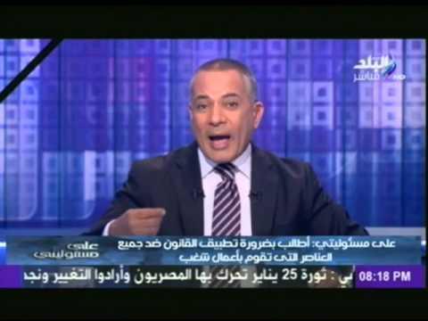 أحمد موسي يطالب  السيسي  بتعيين  صباحي  وزيرًا للداخلية
