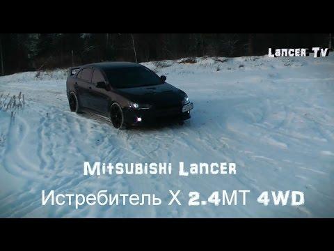 4Wd mitsubishi lancer фото