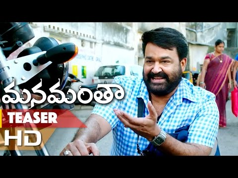 Teaser Released For Mohanlal's First Telugu Movie Manamantha!