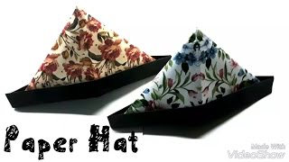 How to Make Origami Hat / Simple and Easy Paper Hat/ Beautiful Paper Hat/ Paper Craft.