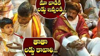 Video Chandrababu Naidu Visits Tirumala With His Family | Balakrishna Fun With Devansh | Lokesh | Brahmani MP3, 3GP, MP4, WEBM, AVI, FLV Juli 2018
