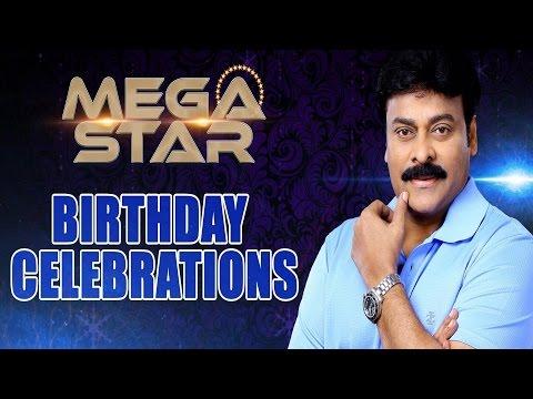 Megastar Chiranjeevi Birthday Celebrations in Park Hyatt Hotel || Hyderabad