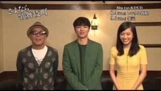 Popular Videos   Sh  Ta Sometani   Kabukicho Love Hotel