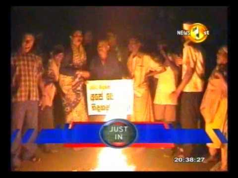 Mob Attack to the UNP Rally Held at 2011-02-04 Evening near Punchi Borella