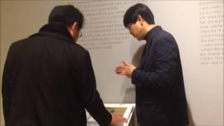 22회 4.3미술제 <얼음의 투명한 눈물>