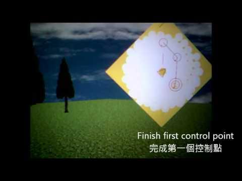 Video of Orienteering for Beginner