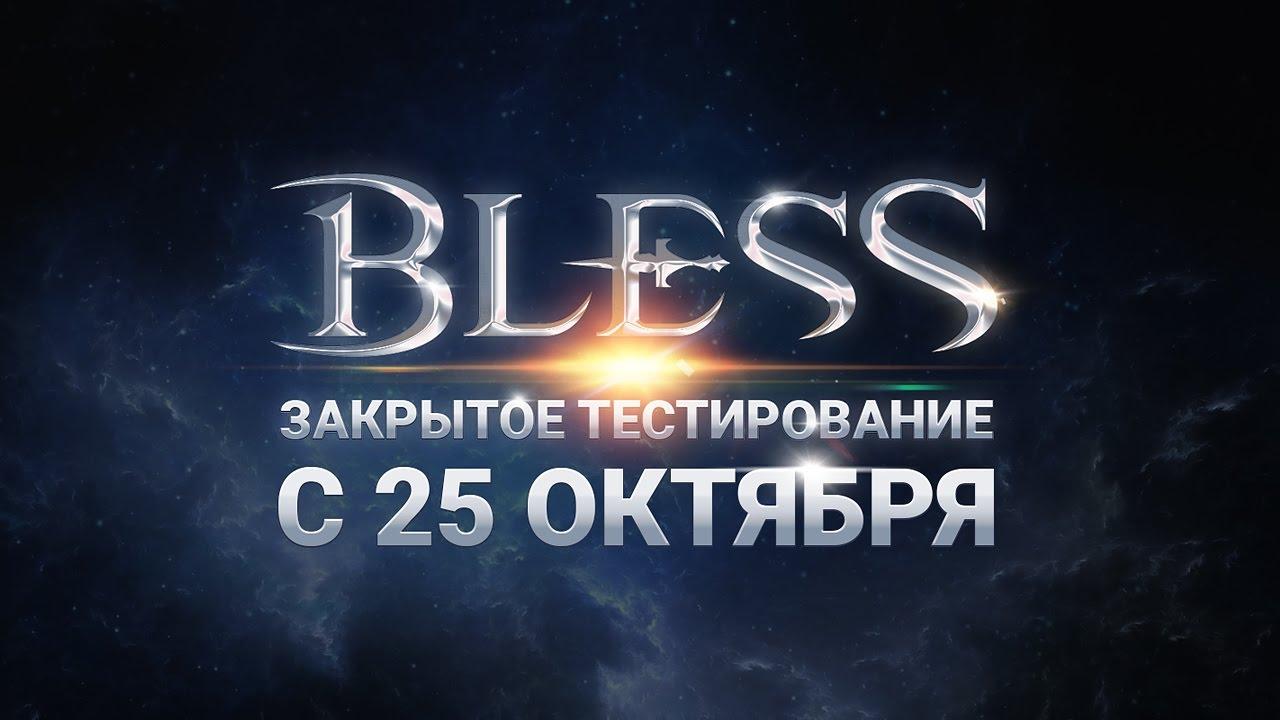Новость Обложка видео Трейлер анонс ЗБТ