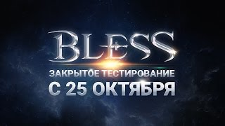 Обложка к комментарию к видео для Bless