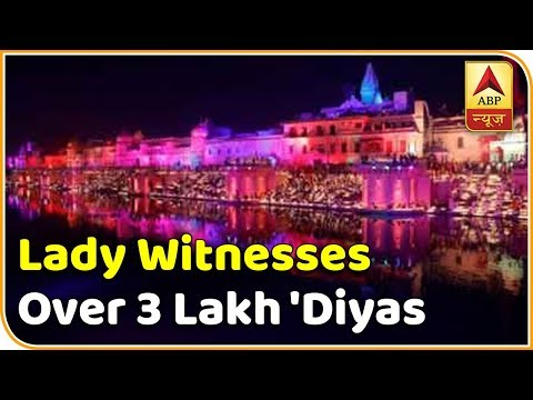 South Korean First Lady Witnesses Over 3 Lakh 'Diyas' And A Name Change In Ayodhya | Master Stroke