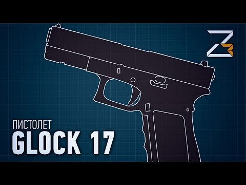 Battlefield Hardline ГАЙД: Glock17