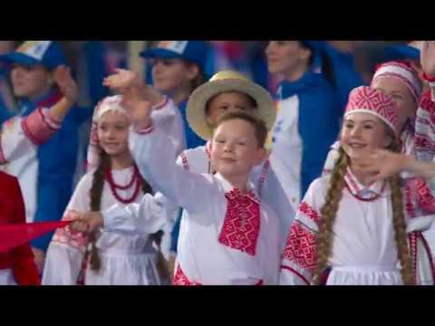 Minsk Advert Close TV