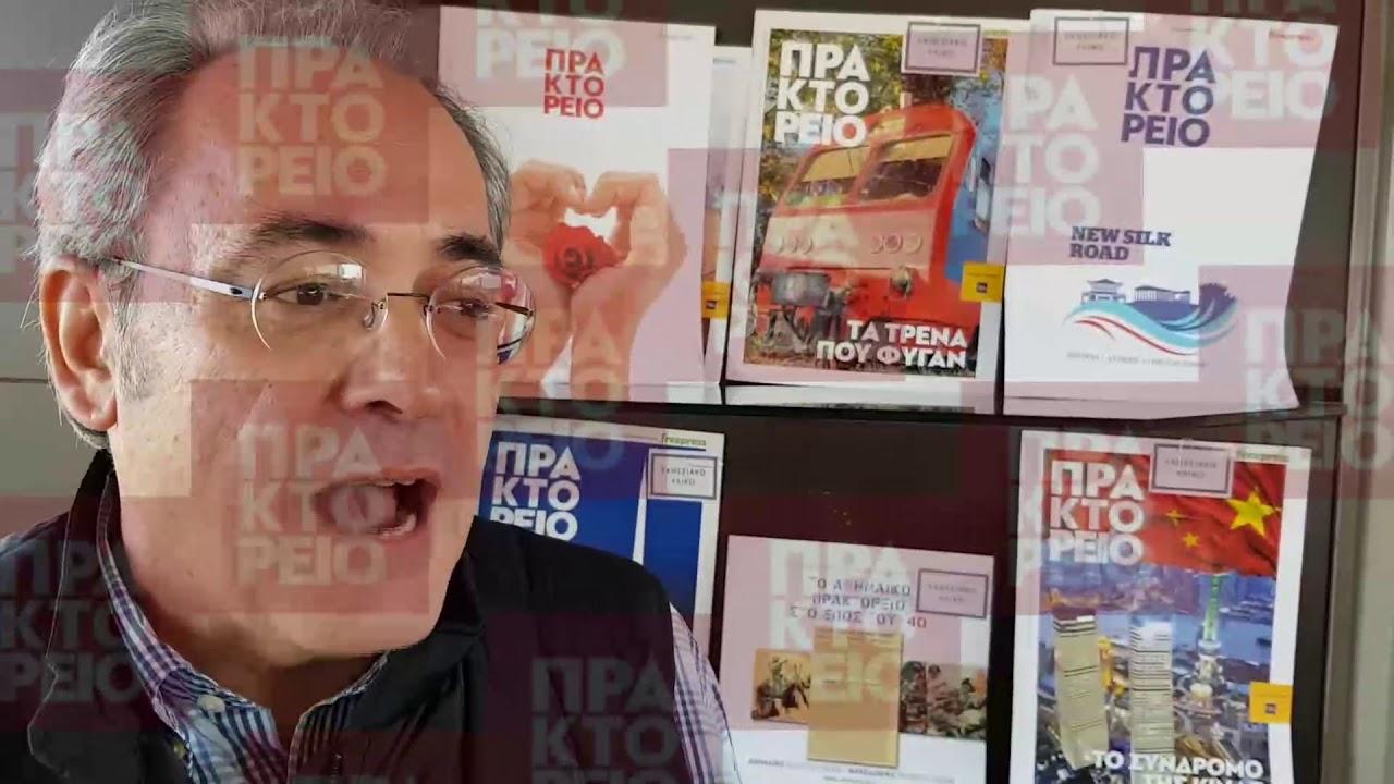 O Γιάννης Μυλόπουλος στο Περιπτερο Τύπου του ΑΠΕ-ΜΠΕ