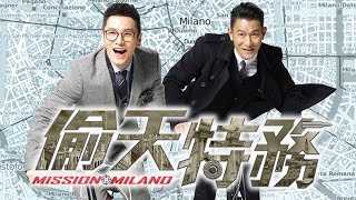 Nonton                    Mission Milano 30 Sec Trailer  In Cinemas 29 September  Film Subtitle Indonesia Streaming Movie Download