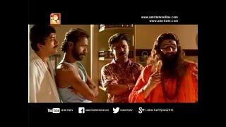 Video Kudumba Kodathi Comedy Malayalam Full Movie MP3, 3GP, MP4, WEBM, AVI, FLV Mei 2018